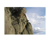 Скалы в районе Азишского перевала