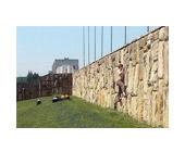 Стена в Парке Победы