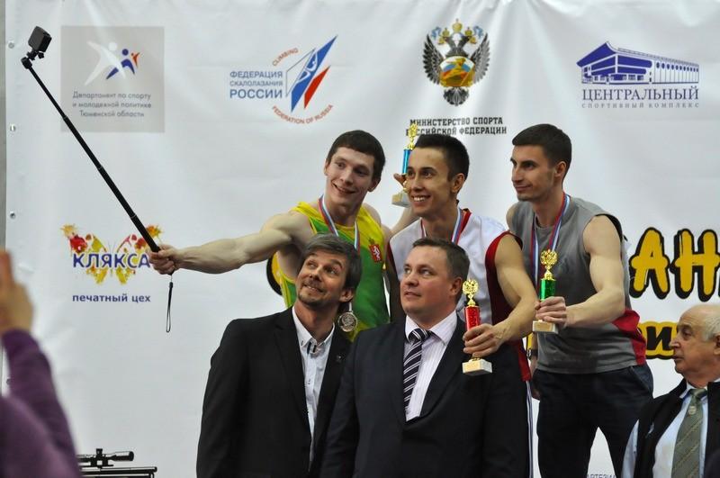 Чемпионат россии-2015, скорость
