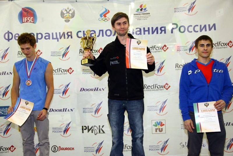 Кубок России 2015, боулдеринг
