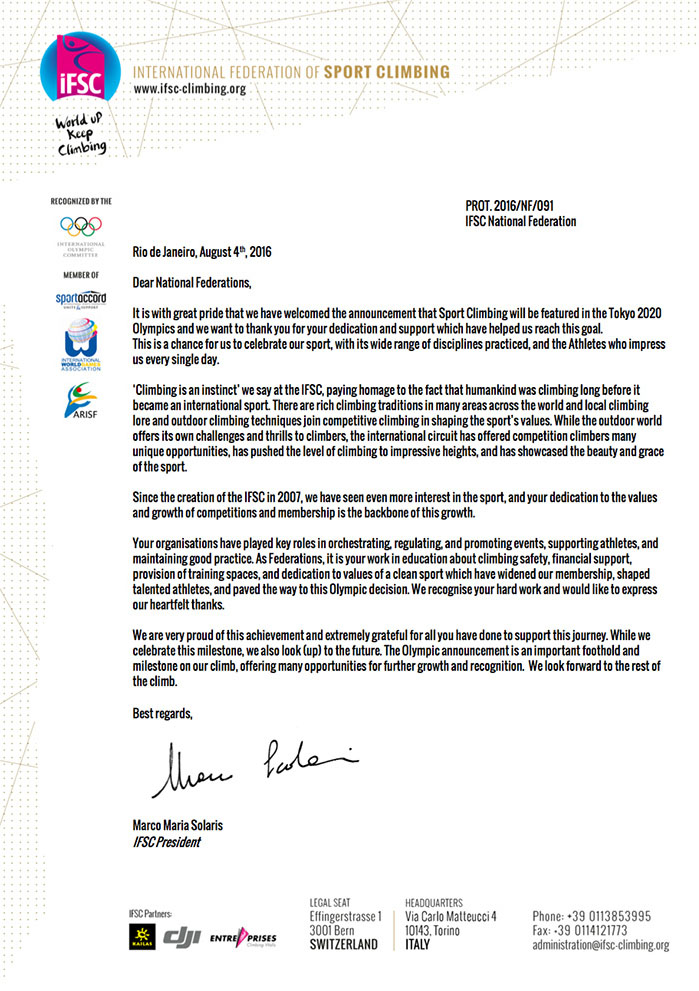 Марко Сколярис письмо